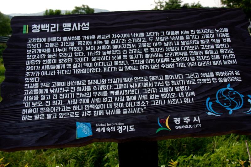 [꾸미기][꾸미기]IMG_1158.jpg