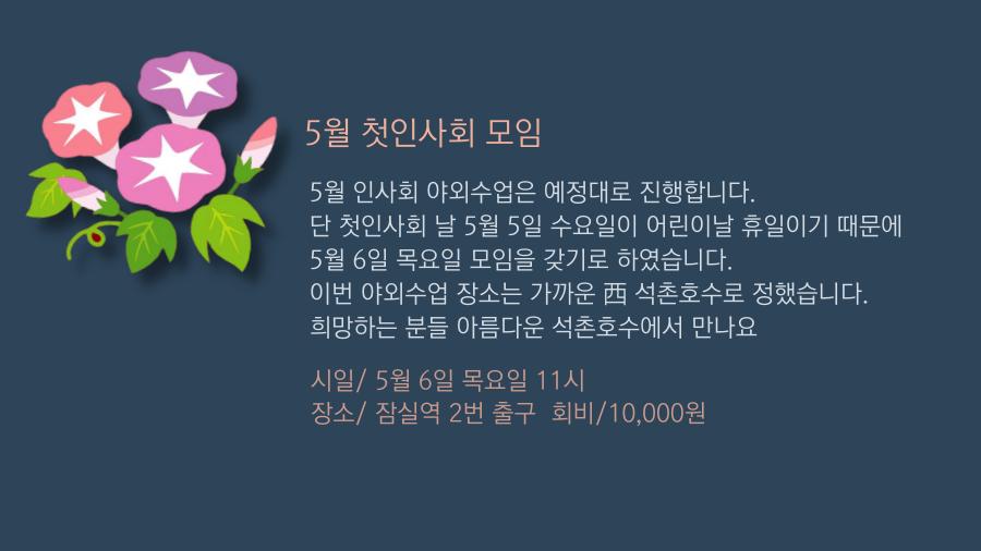 인사회 03.png
