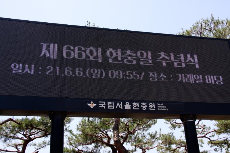 [꾸미기][꾸미기]20210604-IMG_5976.jpg