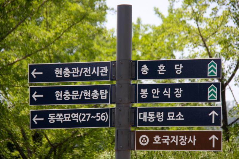 [꾸미기][꾸미기]20210604-IMG_6010.jpg