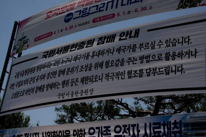 [꾸미기][꾸미기]20210604-IMG_5977.jpg