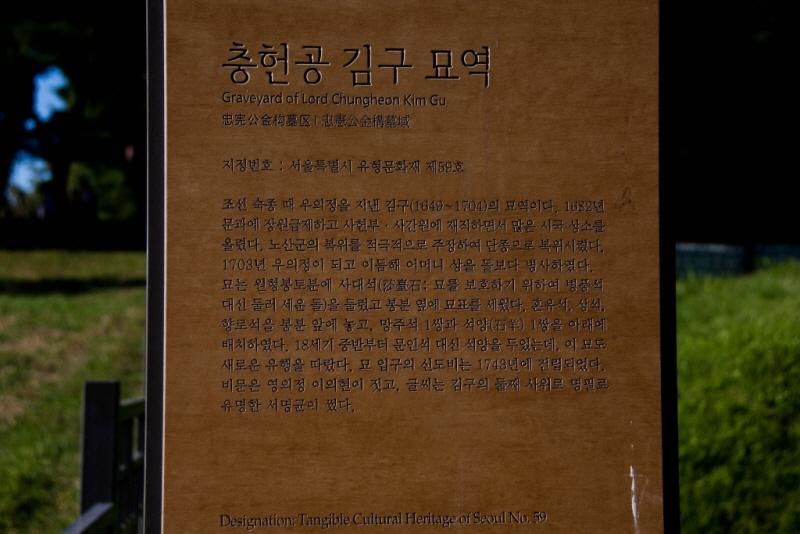 [꾸미기][꾸미기]IMG_5169.jpg