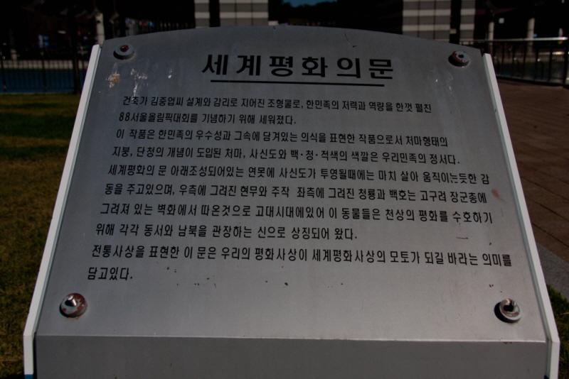 [꾸미기][꾸미기]IMG_5039.jpg