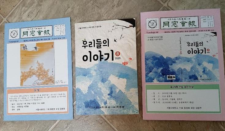 Bugo 11 Book..1..CR--70.jpg
