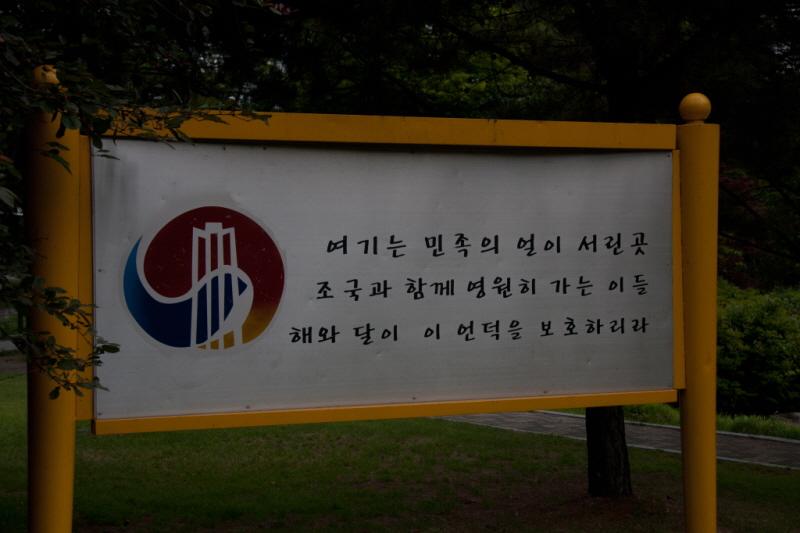 [꾸미기][꾸미기]20210610-IMG_6335.jpg