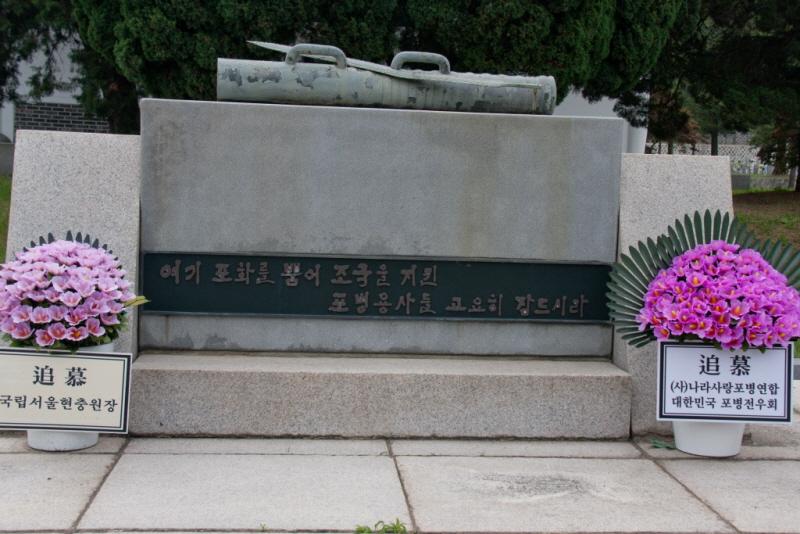 [꾸미기][꾸미기]20210610-IMG_6330.jpg