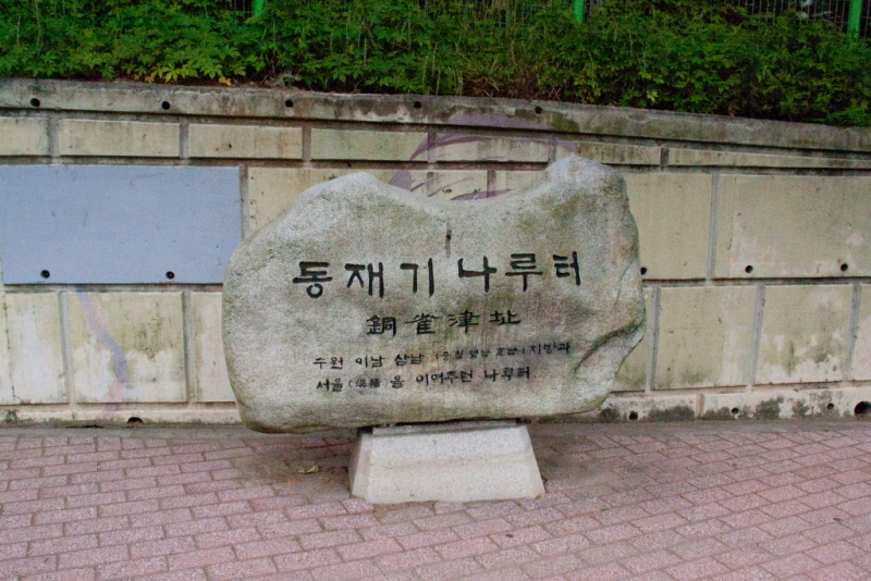 [꾸미기][꾸미기]20210610-IMG_6317.jpg
