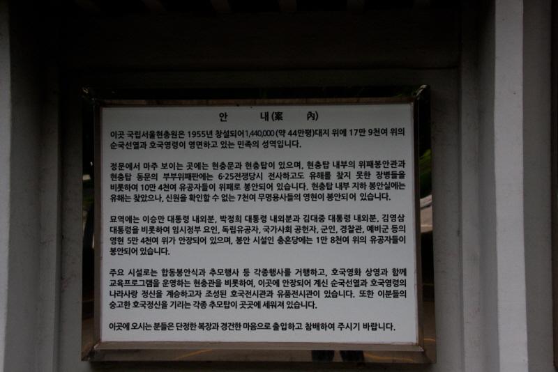 [꾸미기][꾸미기]20210610-IMG_6322.jpg