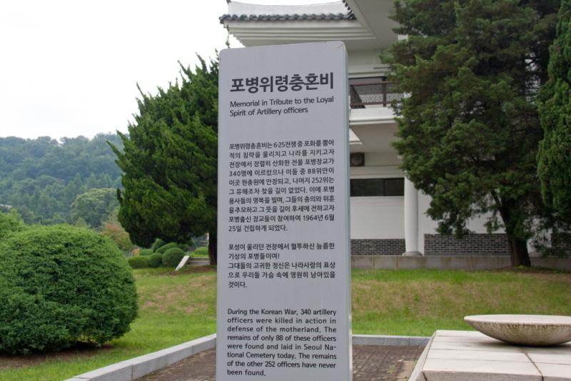 [꾸미기][꾸미기]20210610-IMG_6331.jpg